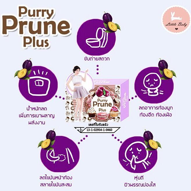 Purry Prune Plus,Purry Prune Plus Concept Detox Plus Skin,อยากผอม,ลดความอ้วน, ออกกำลังกาย,ผอมเร็ว,ลิตเติ้ลเบบี้,ลิตเติ้ล,หุ่นดี,สวย,หุ่งนางแบบ,พรุน,พรุนสกัด,สารสกัดจากพรุน, พรุนคือ,ประโยชน์ของพรุน